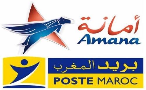 آمانة للتجارة الالكترونية في المغرب وكيف تتفادى رجوع الطلبيات