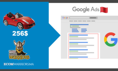 استراتجية Search Ads وحلم Mid-Tickets Products