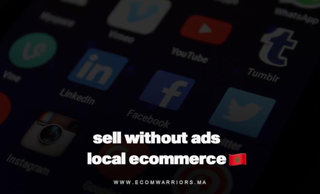 كيف تبيع بدون اعلانات مدفوعة منتجات التجارة الالكترونية في المغرب