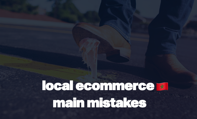سوف يفشل مشروعك للتجارة الالكترونية بهذه الأخطاء